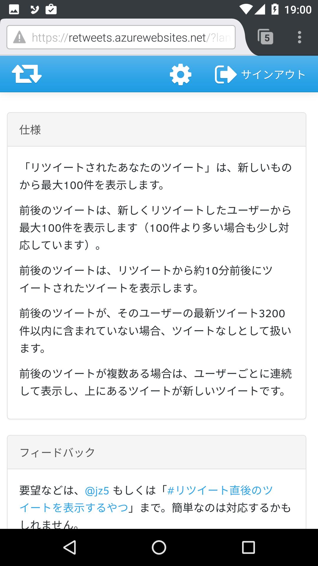 http://horliy.seri.gr.jp/mt/horliy-blog/Screenshot_20161112-190036.png