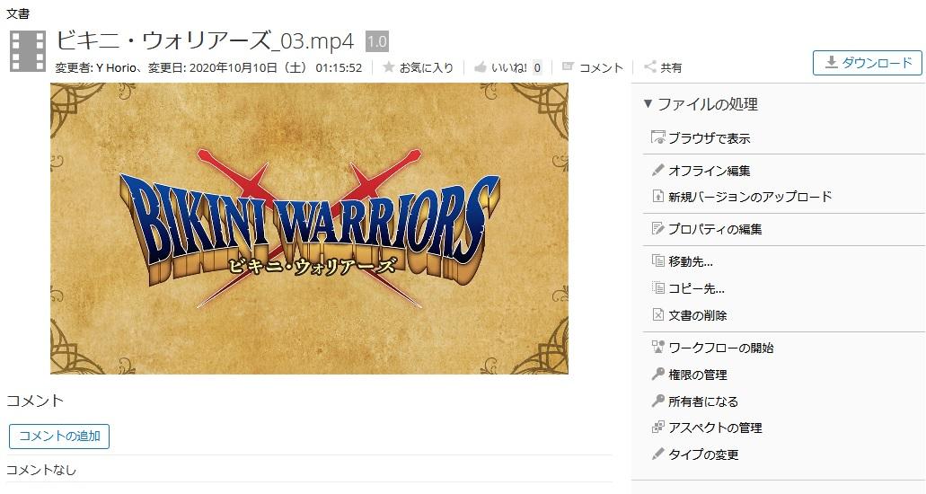 http://horliy.seri.gr.jp/mt/horliy-blog/alfresco-2.jpg