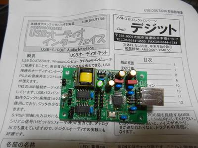 DSCN4264.JPG