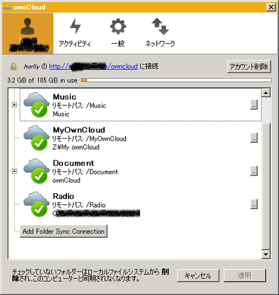 ownCloud-Windows.png