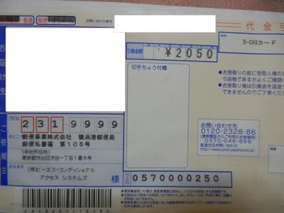 DSCN5654.JPG