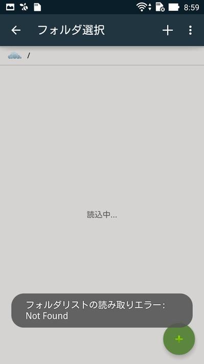 Screenshot_2016-07-02-08-59-30.jpg